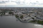 К 300-летию Екатеринбурга предложили построить две ветки метро и новый парк