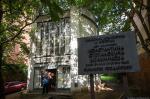 Архитекторы и искусствоведы составили открытое письмо в защиту дома Мельникова