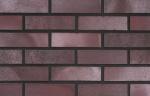 Кирпич облицовочный Potsdam GT, Hagemeister. Cтандарт качества Qbricks. Фотография с сайта кирпич-черепица.рф