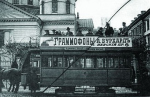Краткая история общественного транспорта в столичном городе Петербурге