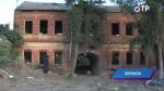В Воронеже под угрозой сноса архитектурный памятник – дом Дорохина