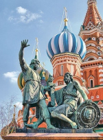 Москва по кирпичику