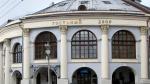 Город продал свою долю в «Ильинском подворье» за 618 млн рублей