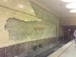 Реставрация станции метро «Киевская»