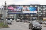 «Город устал от рекламы»