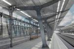 Метро-2015: Как будут выглядеть 8 новых станций