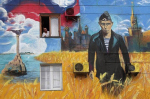 «Крым наш», стрит-арт — нет
