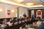 Дума Пятигорска утвердила Правила землепользования и застройки