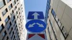 Улицы между ТТК и Садовым кольцом сделают односторонними