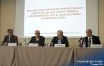 Конференция «Архитектурные итоги Зимних Олимпийских игр и перспективы развития Сочи»: обсуждение увиденного