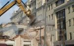 Историческая Москва: архитектурные утраты 2014 года