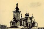 Страничка истории: первые церкви Ново-Николаевска