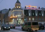 Мэрия Казани выведет из центра города промпредприятия и деловые центры