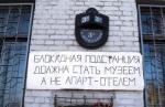 Власти прямым текстом заявили градозащитникам: на месте Блокадной подстанции будет отель