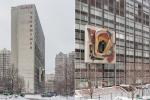 Архитектор Мария Серова – о «доме с ухом» Леонида Павлова