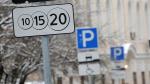 Платные парковки притормозили в Санкт-Петербурге