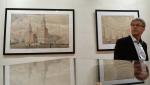 Выставка, посвященная советскому дизайну, откроется в Москве