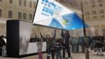 Конкурс проектов Многофункционального павильона для Олимпиады Сочи-2014
