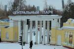 Эксперты поделят Центральный парк Новосибирска на зоны для детей и экстремальных аттракционов