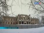 В Ропшинском дворце готовятся к аварийным работам