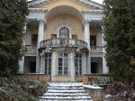 Объект культурного наследия в Сколково отреставрирует ASG