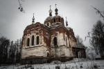 Рдейский монастырь: Искусство разрушения