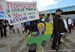 Новая Москва встала поперек дороги