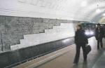 Кафель в подземке меняют на гранит и мрамор