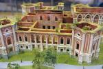 В «Царицыно» вспомнили о Великой руине
