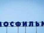 На «Мосфильме» построят элитное жилье вместо бизнес-центра