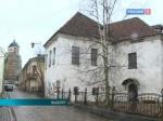 В Выборге обсудили Концепцию сохранения исторической части города