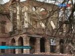 Реставраторы Петергофа консервируют Ропшинский дворец