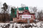 «Под сауну или байк-клуб»: как продают памятник архитектуры за 21 миллион
