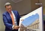 Просмотр с хронометром короткого новостного ролика о строительстве на берегах Реки Москвы.