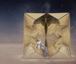 Фанера: гибкость мышления в архитектуре