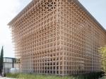 Кэнго Кума: «Вся архитектура до модернизма – клад»