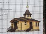 Cуд о храме в «Торфянке» пока не заменят «примирительными процедурами»