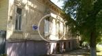 В Пензе капитально отремонтируют два памятника истории и культуры