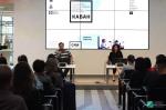 За участие в проекте благоустройства Кабана поборются 9 творческих команд