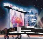 На месте Черемушкинского рынка построят гигантский телевизор