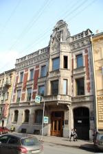 Петербург. Особняк Н. В. Безобразовой. 1902-1907