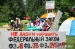 «Мы не фашисты!» В Екатеринбурге новая «горячая религиозная точка». Версии сторон.
