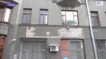 На здании в Москве обнаружили уникальную вывеску 1920-х годов