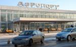 Документация всех компаний, подавших заявки на строительство нового аэровокзального комплекса, соответствует требованиям