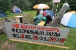 Законность строительства кирхи в Екатеринбурге проверят прокуроры