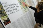 Первичный вариант генплана Новой Москвы представят уже в этом году