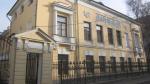 Посольство Греции вернется в усадьбу князей Мещерских