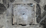 Появилось фото, подтверждающее, что ИГИЛ уничтожило храм в Пальмире