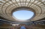 Для чемпионата мира готовят почву
