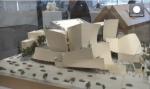 "Фрэнк Гери – ""Я – архитектор!"""